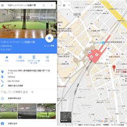 google-map-b