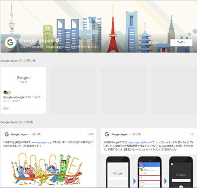 google-plus-b